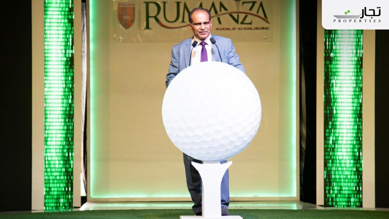 About Rumanza Golf Course