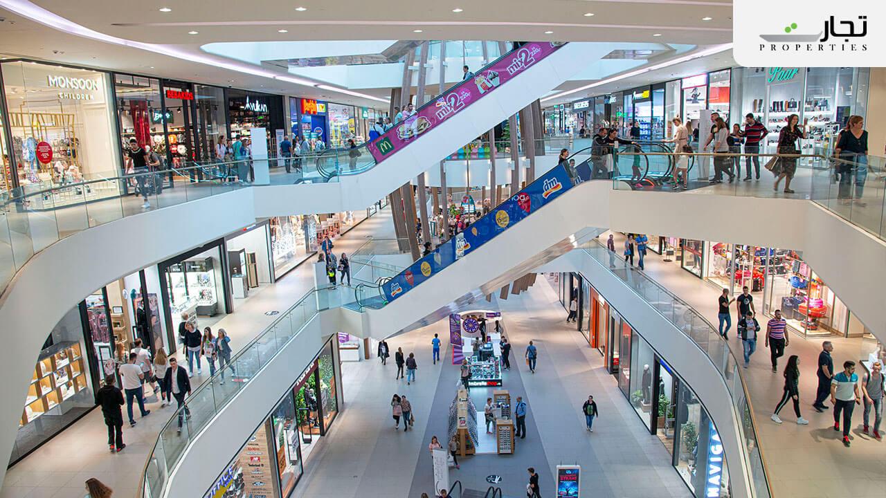 Blue World City Malls