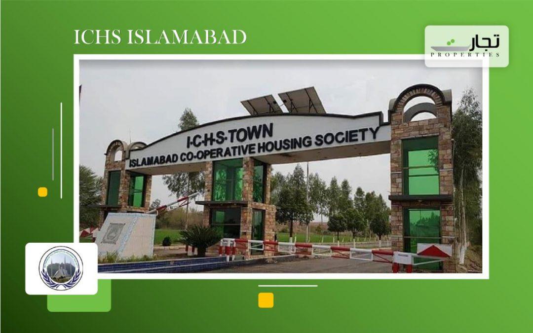 ICHS Islamabad
