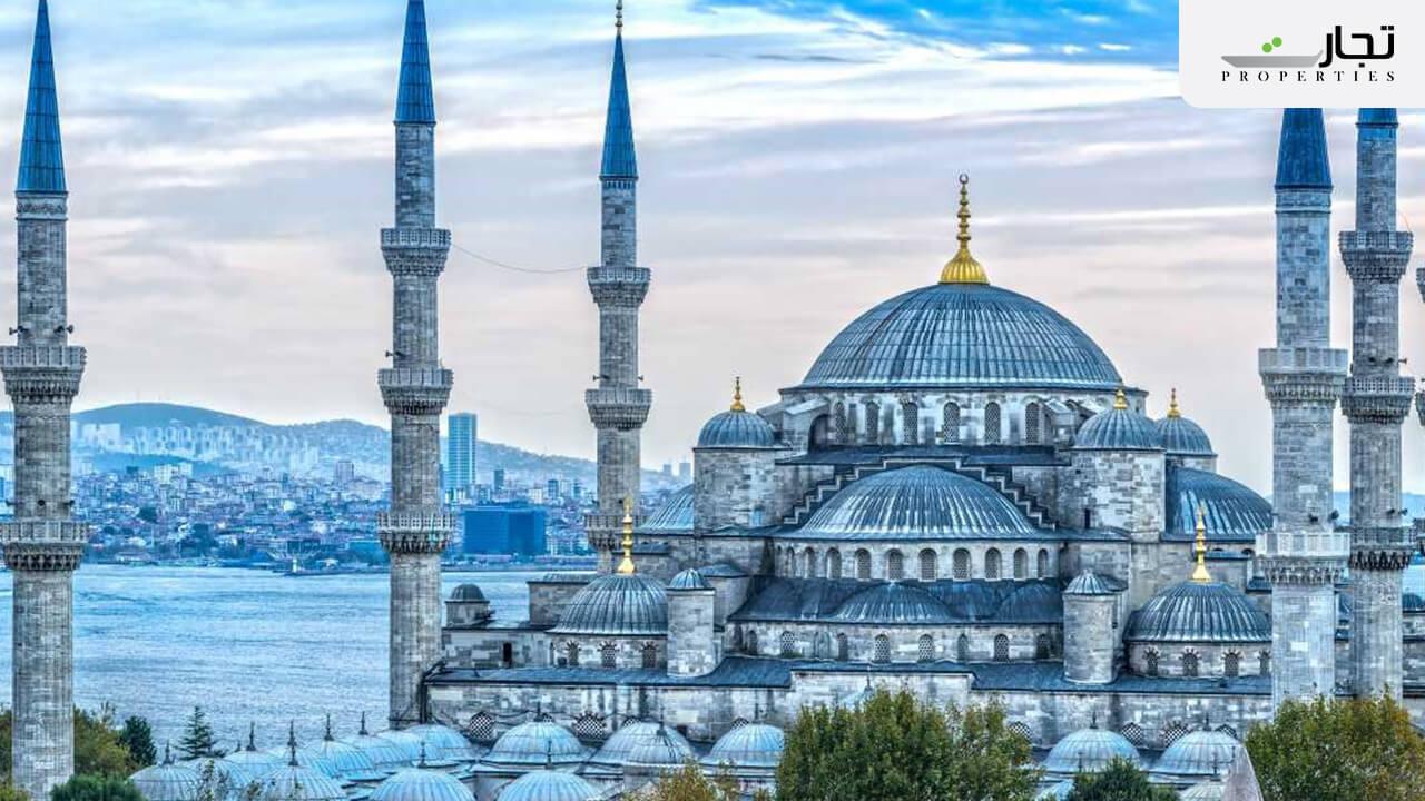 blue mosque Blue World City