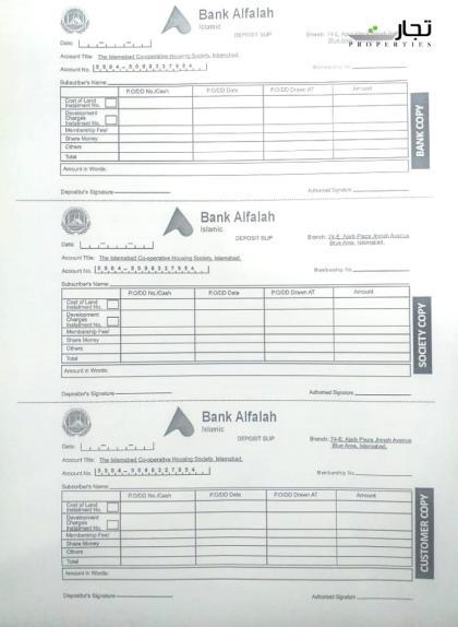 Application form ICHS Islamabad