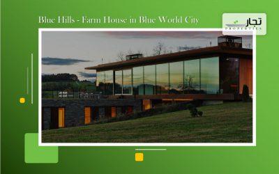 Blue Hills – Farm House in Blue World City