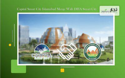 Capital Smart City Islamabad Merge With DHA Smart City