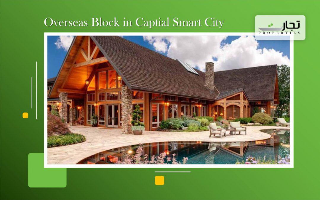 Overseas Block in Captial Smart City Islamabad