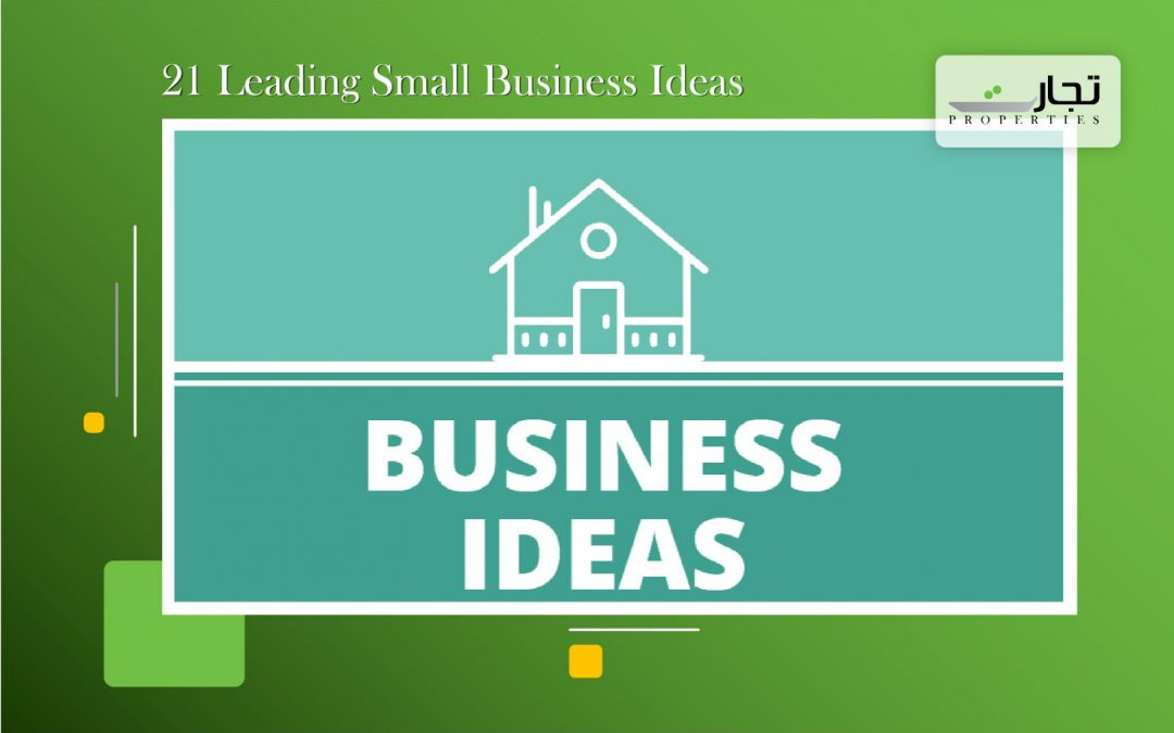 21 Leading Small Business Ideas in Pakistan-Small Scale Investments