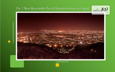 The 7 Most Reasonably Priced Housing Societies in Capital