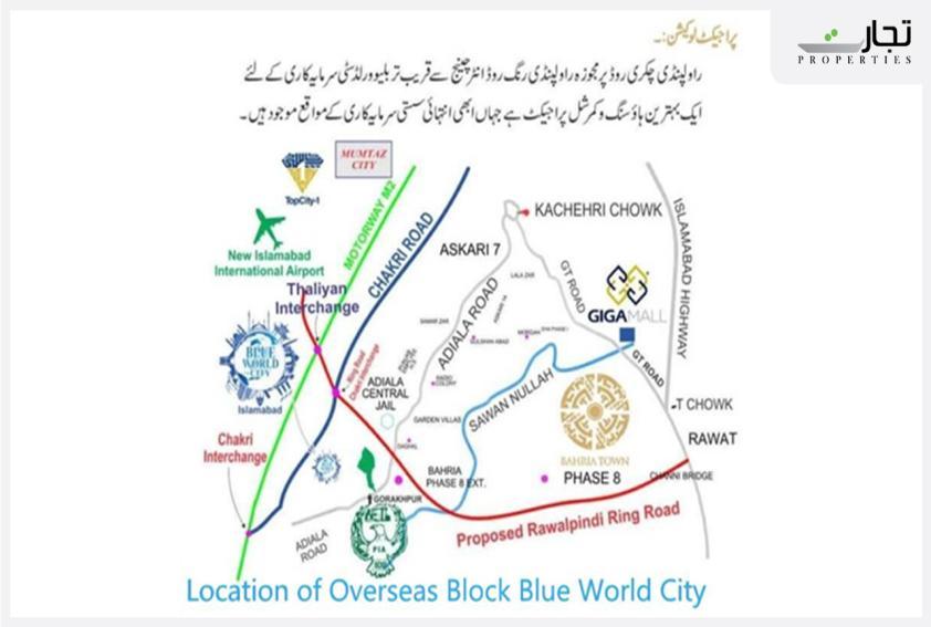 Blue World City Overseas Block Project