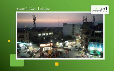 Awan Town Lahore