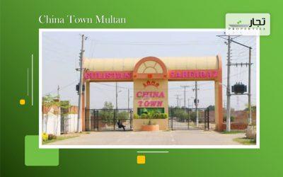 China Town Multan