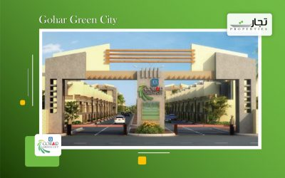 Gohar Green City