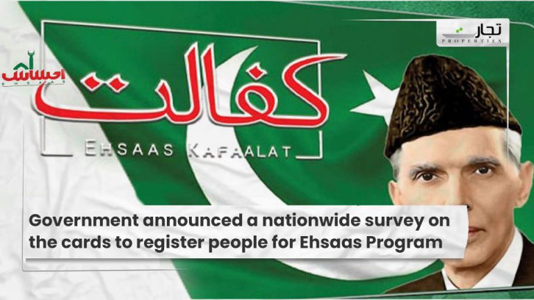 Government announced a nationwide survey on the cards to register people for Ehsaas Program