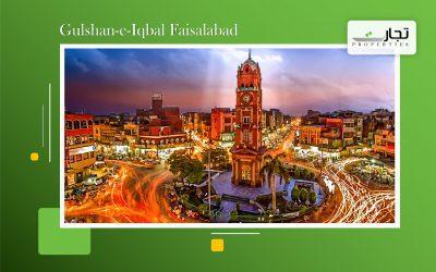 Gulshan-e-Iqbal Faisalabad
