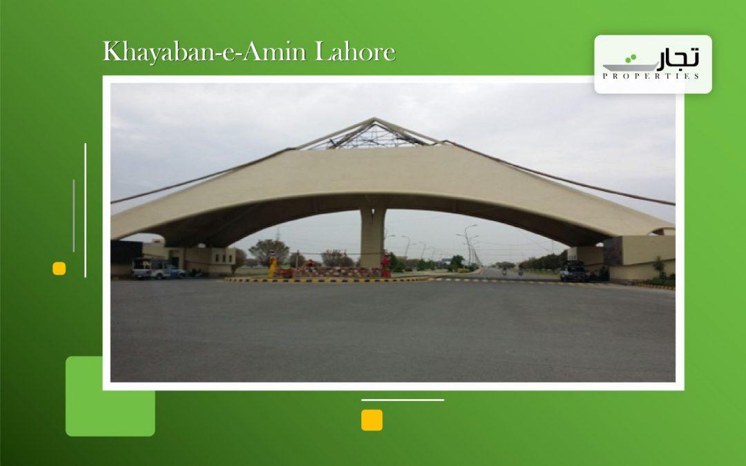 Kyaban e Amin Lahore