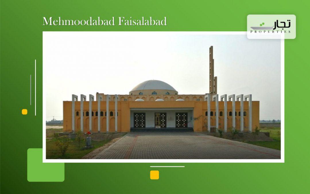 Mehmoodabad Faisalabad