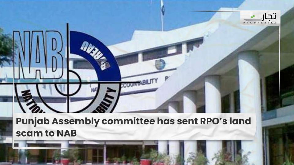 Punjab Assembly committee has sent RPO's land scam to NAB