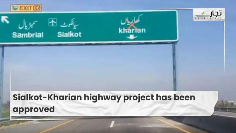 Sialkot-Kharian highway project has been approved