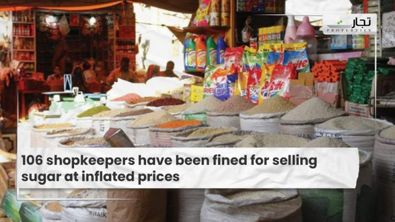 106 shopkeepers have been fined for selling sugar at inflated prices