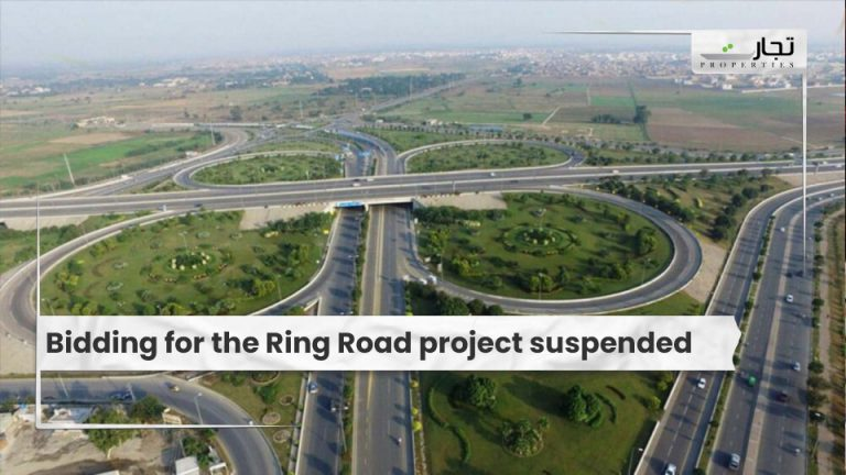 Bidding for the Ring Road project suspended