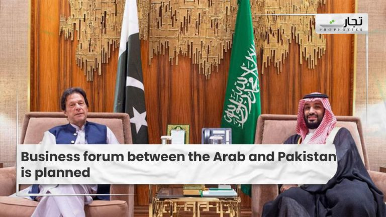 A business forum between the Araband Pakistan is planned