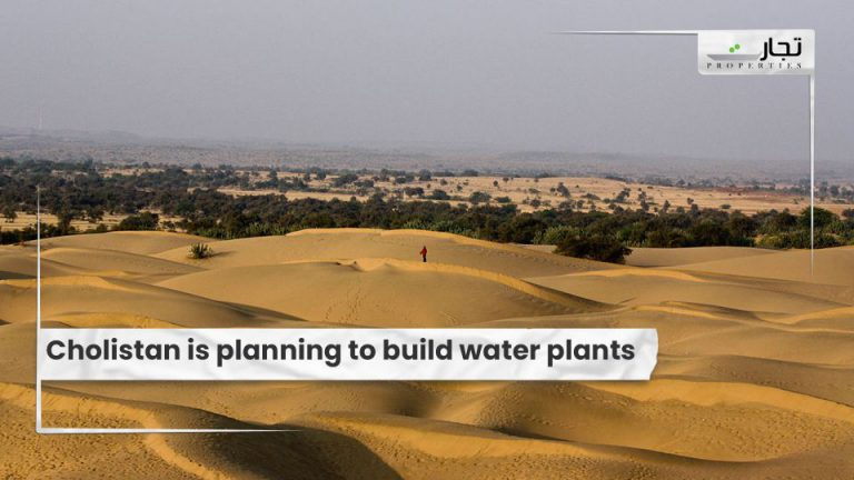Cholistan is planning to build water plants