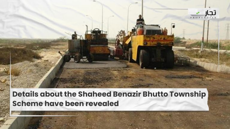 Details about the Shaheed Benazir Bhutto Township Scheme have been revealed (1)