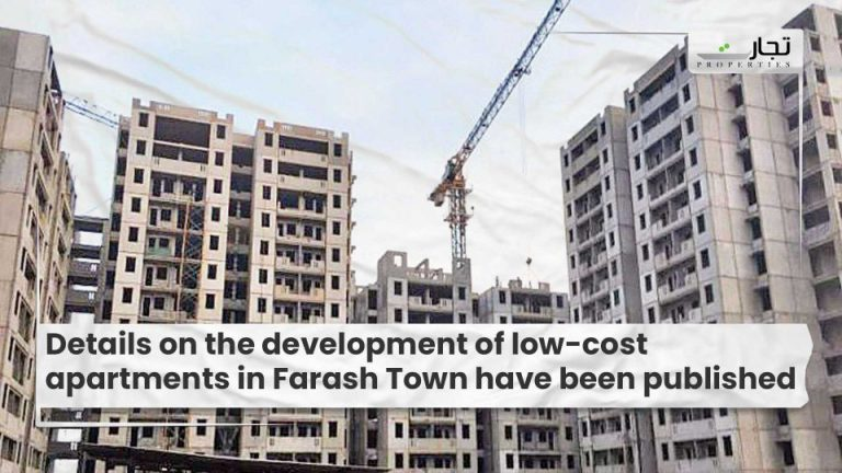 Details on the development of low-cost apartments in Farash Town have been published