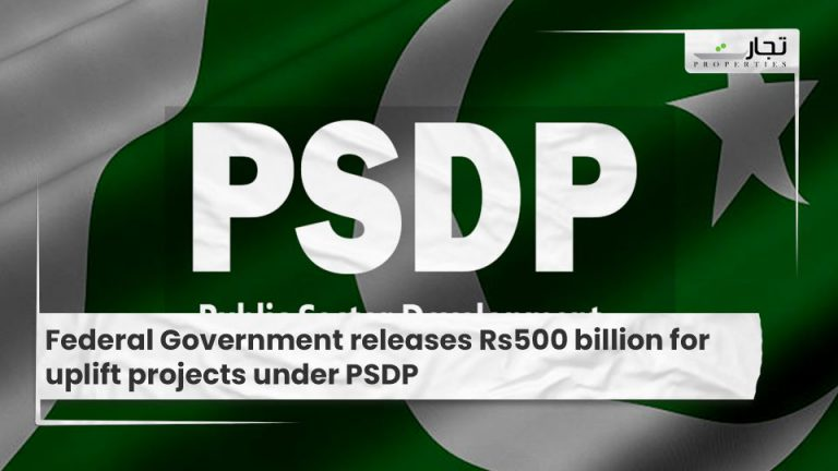 Federal Government releases Rs500 billion for uplift projects under PSDP`