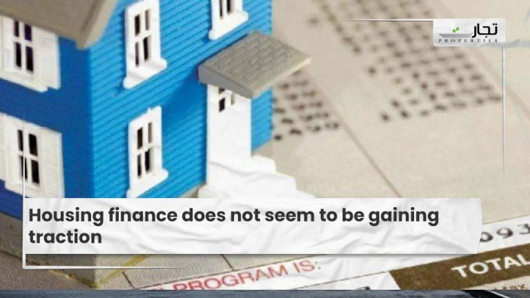 Housing finance does not seem to be gaining traction