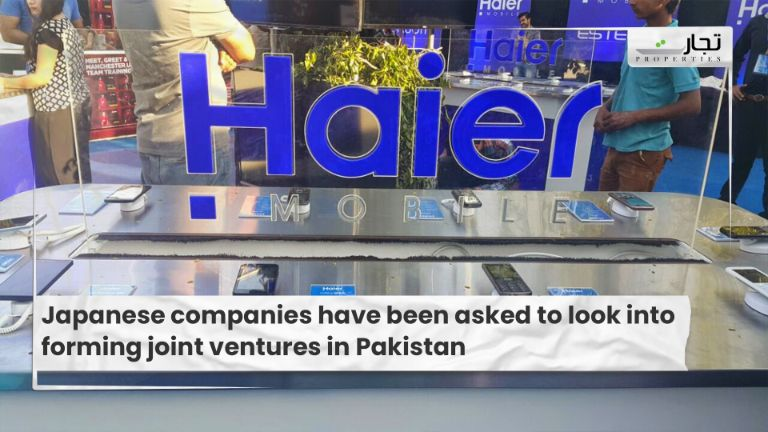 Japanese companies have been asked to look into forming joint ventures in Pakistan