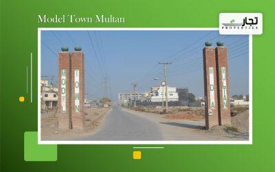 Model Town Multan