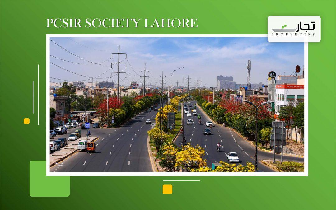 PCSIR Society Lahore