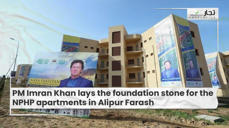 PM Imran Khan lays the foundation stone for the NPHP apartments in Alipur Farash