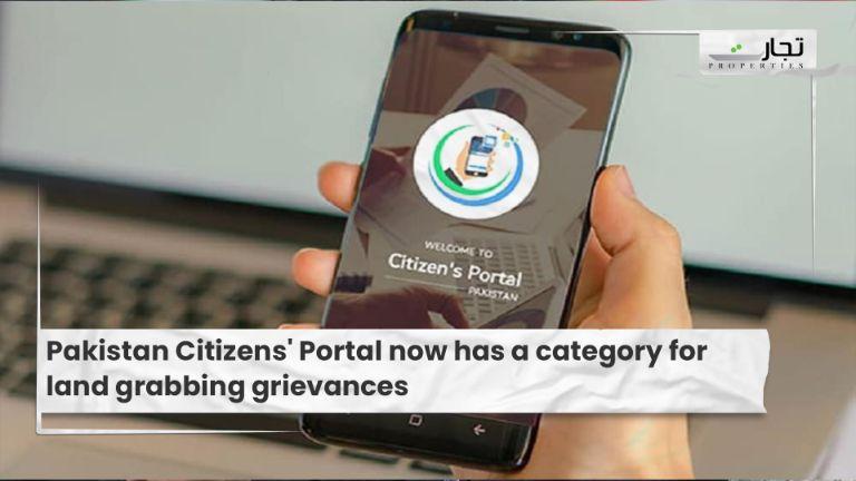 Pakistan Citizens' Portal now has a category for land grabbing grievances