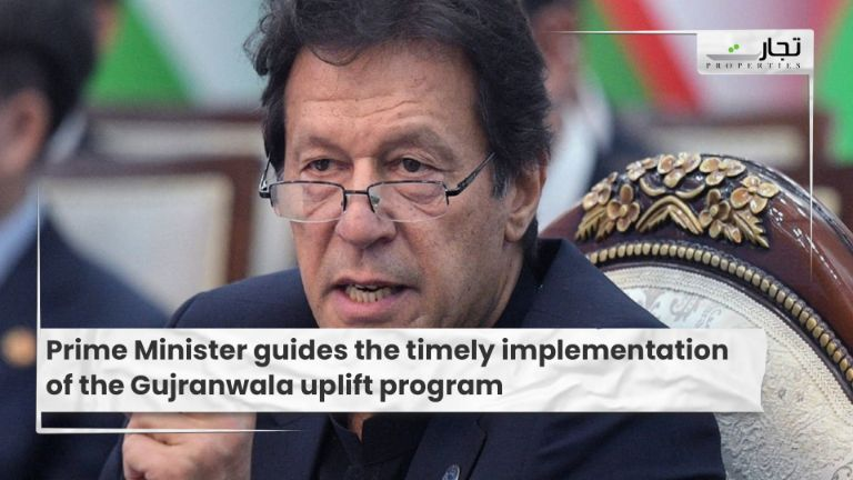 Prime Minister guides the timely implementation of the Gujranwala uplift program