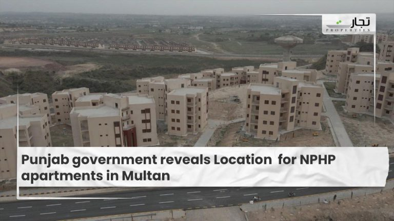 Punjab government reveals Location for NPHP apartments in Multan
