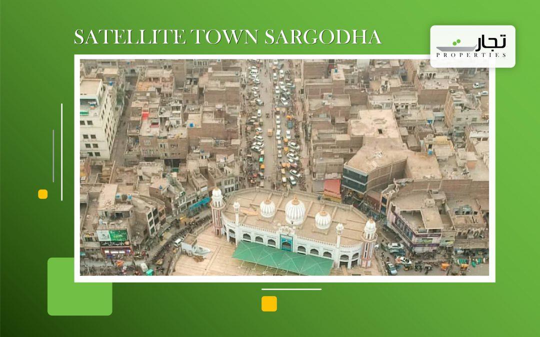 Satellite Town Sargodha