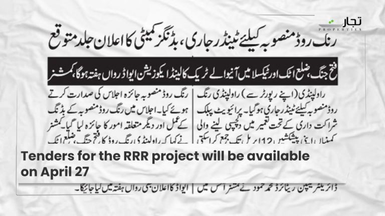 Tenders for the RRR project will be available on April 27