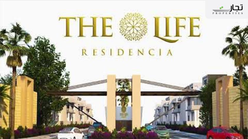 The Life Residencia