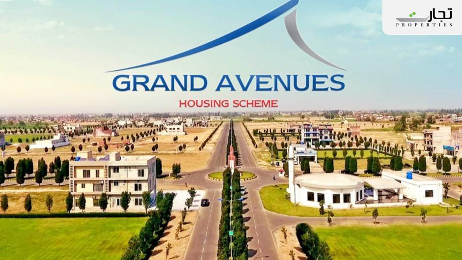 Grand Avenue Lahore