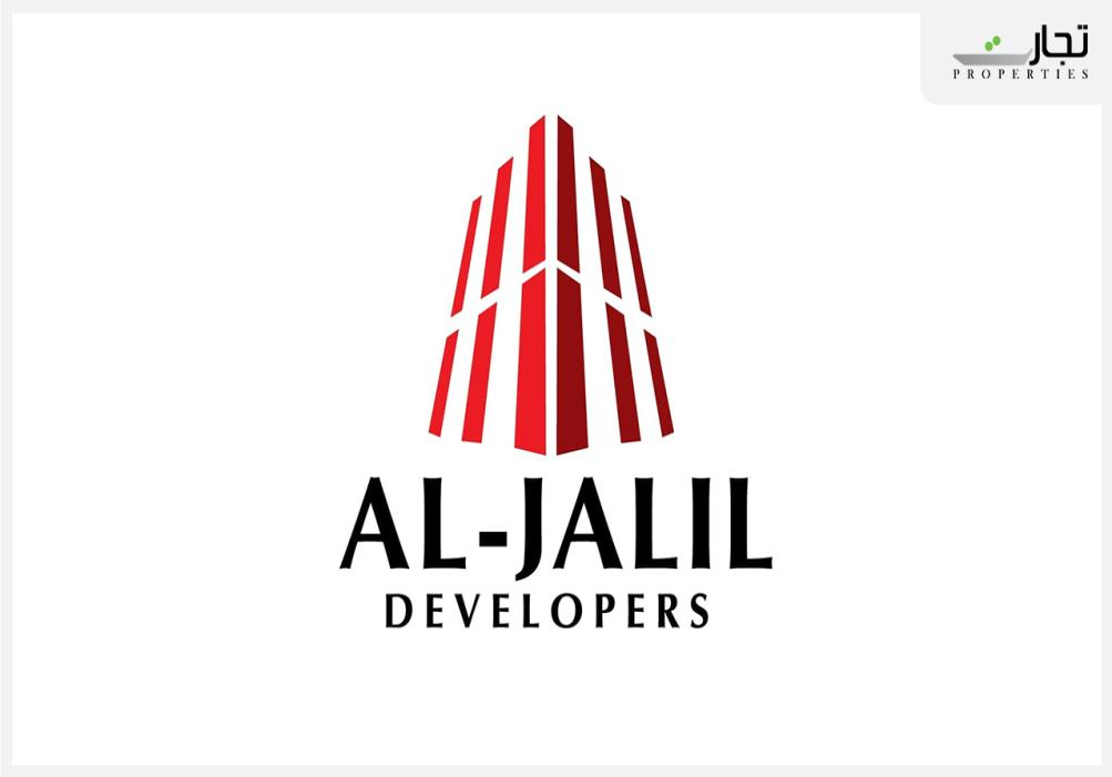 Al Jalil Garden Lahore Developers and Owners