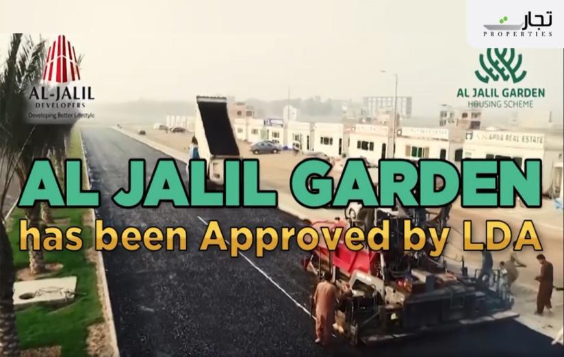 Al Jalil Garden Lahore NOC