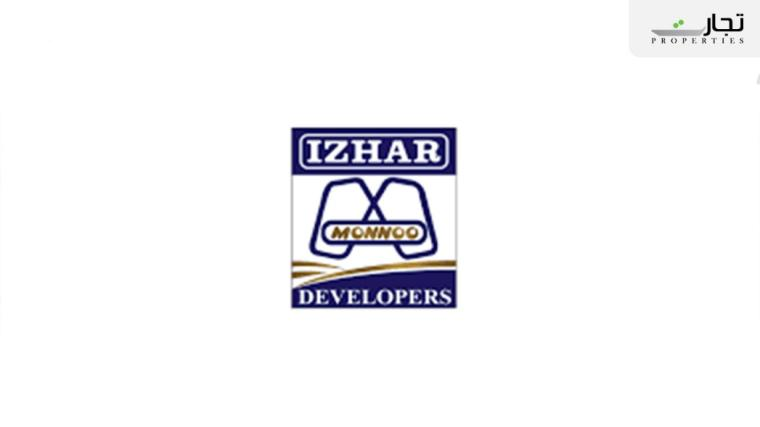 Developers and Owners