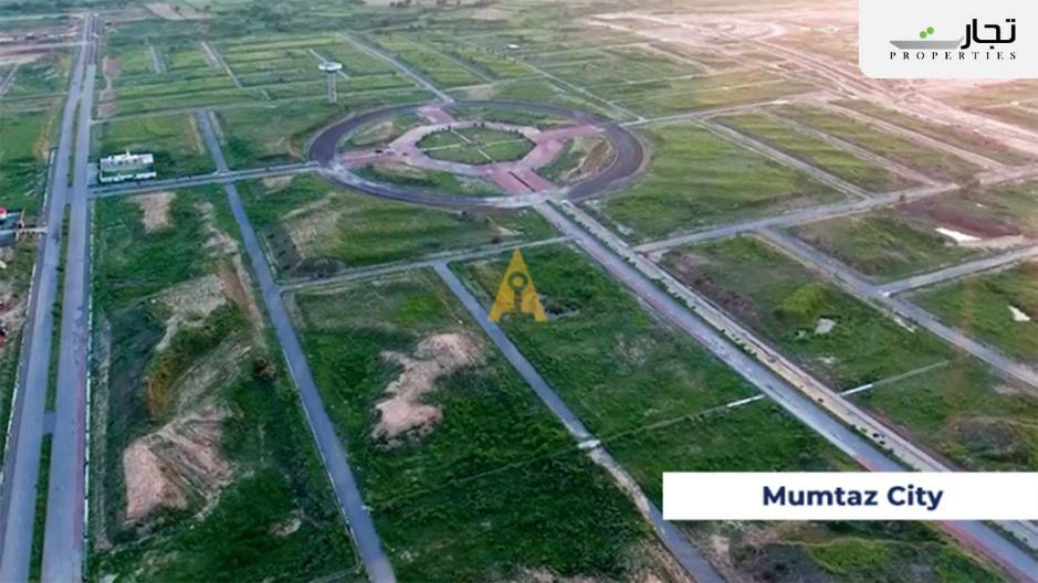 Mumtaz City Islamabad Location