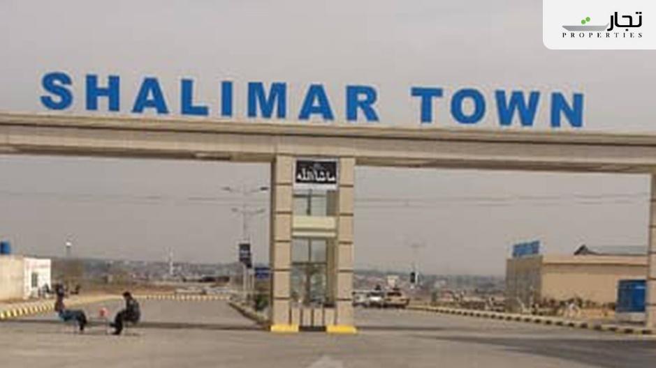 Shalimar Town Islamabad