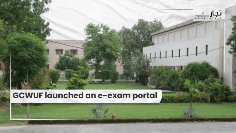 GCWUF launched an e-exam portal