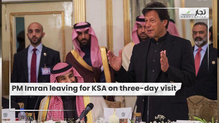 PM Imran leaving for KSA on three-day visit