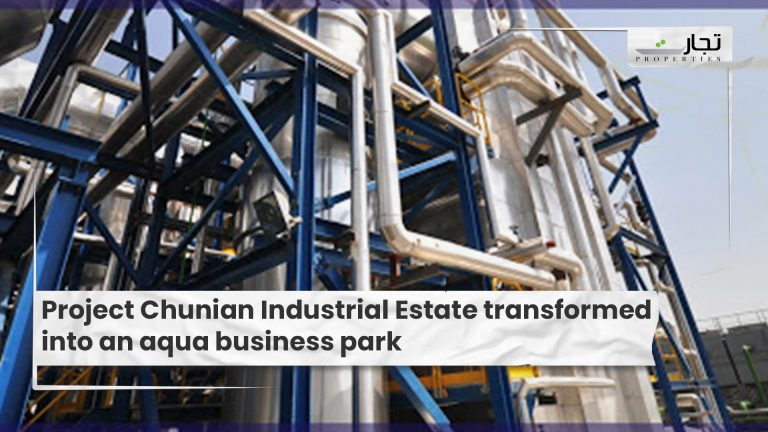Project Chunian Industrial