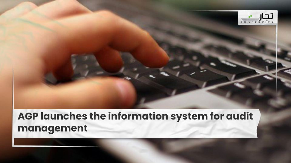 AGP launches the information system for audit management