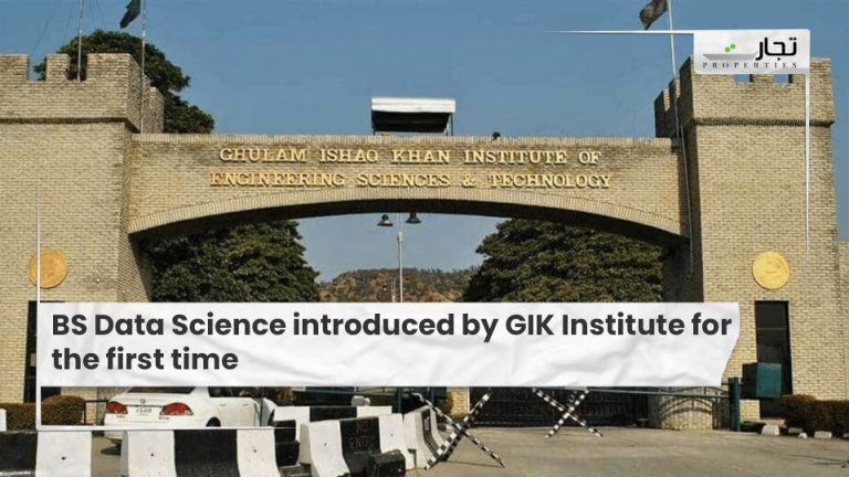 BS-Data-Science-introduced-by-GIK-Institute-for-the-first-time