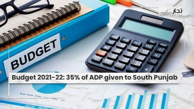 Budget-2021-22-35-of-ADP-given-to-South-Punjab
